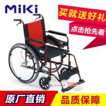 Miki 三贵轮椅车 MCV-49L型 轻便折叠铝合金老人手推代步车