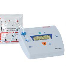 席勒自动体外除颤仪FRED easy 自动充电 手动放电