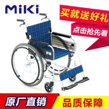 Miki 三贵轮椅车MPT-47JL型免充气胎 可折背 条纹 A54