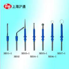 沪通一次性高频手术针状电极 SE03-1