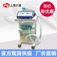 沪通妇科Leep手术专用治疗系统B型  采用4.1MHz高频妇科治疗方案
