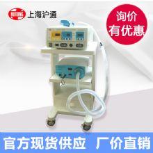 沪通妇科Leep手术专用治疗系统 E型降低有害物质对医生和患者的损害