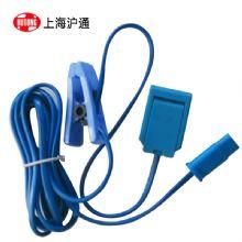 沪通粘贴极板电缆EC03 扁头