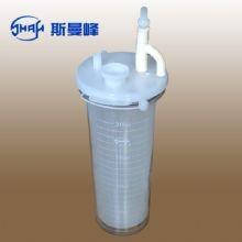 斯曼峰吸引器配件:废液袋配件 2L