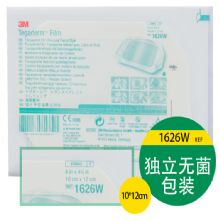 3M透明敷料  1626W 50片/盒  200片/箱