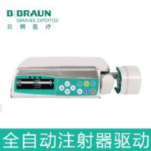 德国贝朗微量注射泵 Perfusor Space 适贝思注射泵 输液泵 微量泵 输血泵