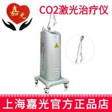 上海嘉光CO2激光治疗仪JC40型 ≥40W 豪华型红色半导体激光