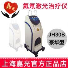 上海嘉光氦氖激光治疗仪JH30B 100mW封离型氦氖激光器