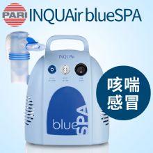 德国 INQUAir blueSPA雾化器ANBB26024 儿童成人家用咳喘雾化器