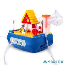 巨贸雾化器 CN-B-0302#12  颗粒细致雾化 升级款 儿童积木