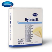 德国保赫曼德湿可水胶体伤口敷料Hydrocoll 10x10cm 货号:9007442