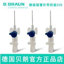 德国贝朗静脉留置针Vasofix 沃素菲 24G 加药壶针头:0.9*25mm 蓝色