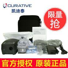 凯迪泰呼吸机ST20 双水平呼吸机S/ST/T/CPAP/APCV模式带ST模式 医院同款