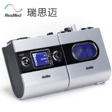 Resmed 瑞思迈呼吸机S9 Escape 单水平  中文版全国联保 用于打呼噜 打鼾 睡眠呼吸暂停 止鼾机
