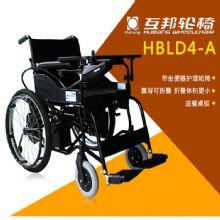 上海互邦电动轮椅车 HBLD4-A