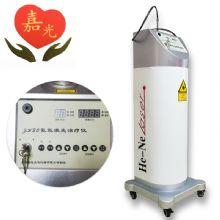 上海嘉光氦氖激光治疗仪JH30 智能型 50mW封离型氦氖激光器