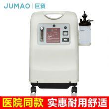 巨贸制氧机JM-07000Hi 5L带雾化 医用家用老人孕妇 吸氧机家庭便携式氧气机
