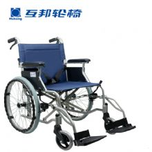 上海互邦轮椅车HBL35-SJZ20 靠背可折翻 20寸后轮 可翻起挂脚 带后手刹 蓝色