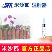 棱牌(米沙瓦)一次性使用无菌注射器2ml 纸塑包装 带针0.6*32TWLB