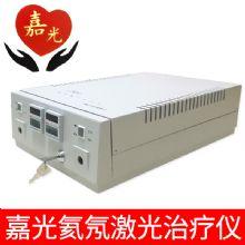 上海嘉光氦氖激光治疗仪 JH30A型封离型氦氖激光器