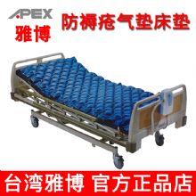 台湾雅博气垫床OASIS 1000 经济型  球型循环波动,多功能防褥疮气垫床