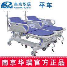 华瑞急救车(PE、喷塑混合型急救车) D272