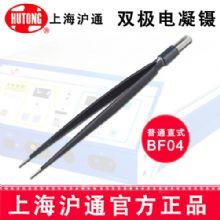 沪通高频电刀电凝镊BF04  20cm普通直式双极