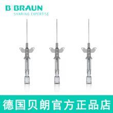 德国贝朗动静脉留置针 Introcan-W 英初康货号:4254171B 针头:2  1.7×50