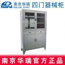 华瑞器械柜 F033 Ⅲ型:1100×450×1800 mm不锈钢 四门
