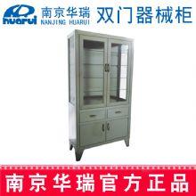 华瑞器械柜 新款不锈钢 双门 日式 F022