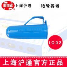 沪通高频电刀绝缘容器  IC02    可高温消毒
