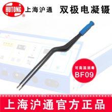 沪通高频电刀 电凝镊 BF09   24cm