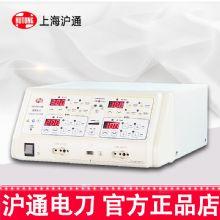 沪通高频电刀GD350-C  两组单极可单独或同时启动、稳定、安全、高效率