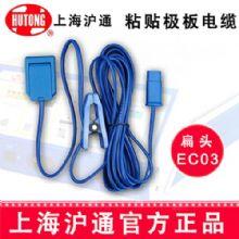 沪通高频电刀粘贴极板电缆EC03 扁头粘贴极板电缆(带夹子)