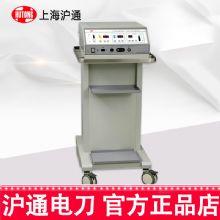 沪通氩气电刀YD2000A 止血能力超强配以合适的内镜设备和附件,可用于各种内镜手术