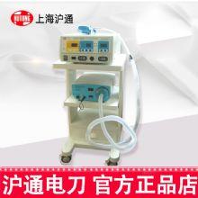 沪通妇科Leep手术专用治疗系统 B型采用4.1MHz高频妇科治疗方案