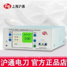 沪通高频电刀GD350-S1 双极电凝型可在精细手术中作凝血作用