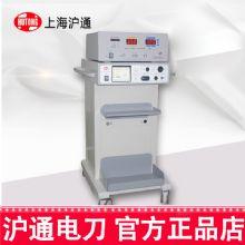 沪通氩气电刀系统 GD350-Ar+GD350-D可增强切 凝效果