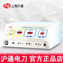 沪通高频电刀GD350-B4A 具有单、双极模式安全性高、稳定性强,单极公率0-350W 双极功率 0-80W 能满足各种手术需求