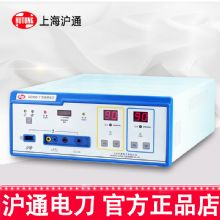 沪通高频电刀GD350-T 单极高频电刀自动调节凝血效果