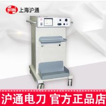 沪通氩气控制仪 GD350-Ar内镜专用控制仪 氩气刀
