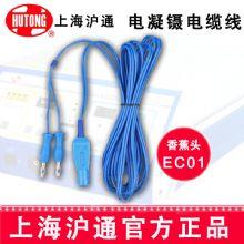 沪通高频电刀电凝镊连接线 EC01电凝镊子线缆 双极电凝镊电缆