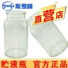 斯曼峰吸引器配件:玻璃瓶 940D