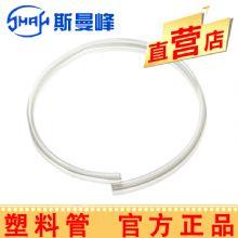 斯曼峰塑料管电动吸引器