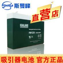 斯曼峰吸引器配件:电池jx820d 一小时