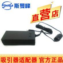 斯曼峰电动吸引器配件:JX820D适配器JX820D  配件