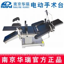 华瑞电动手术台HED02A 2000×480×550~800 mm