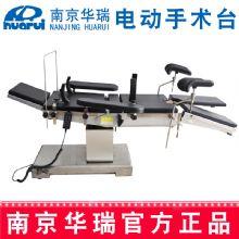 华瑞电动手术台HED01A 2000×480×750~1000 mm