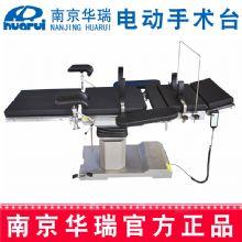 华瑞电动手术台HED01B 2000×480×750~1000mm