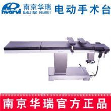 华瑞电动手术台HED04A 2000×480×550~800 mm